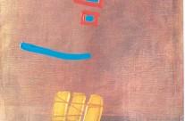 Paysage espagnol II  2000  – 40×40 cm -