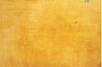 Interpretation   1999  – 90×60 –  ( collection privée )